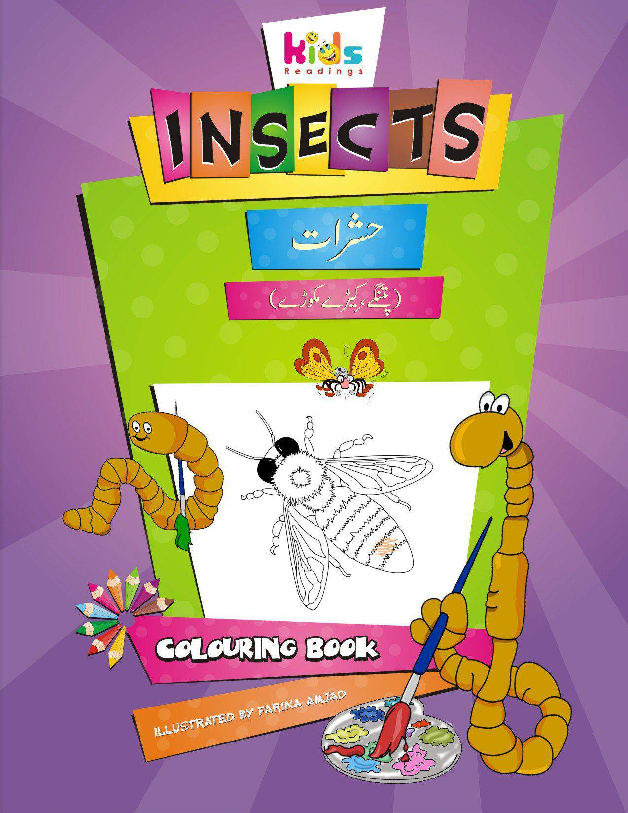 INSECTS COLOURING BOOK