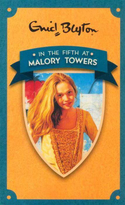 In the Fifth at Malory Towers  5   - (PB)