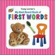 My Best Board Book of First Words - (BB)