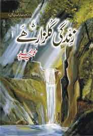 Zindagi Gulzaar Hai - (HB)