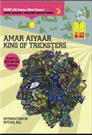 Amar Aiyaar: Kings of Tricksters -