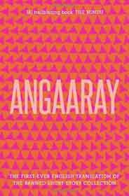 Angaaray - (HB)