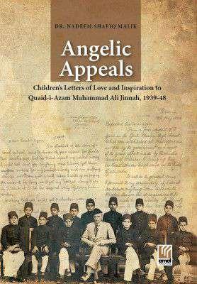 Angelic Appeals Quaid K naam Bacho K khutoot
