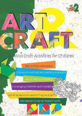 Art & Craft 2