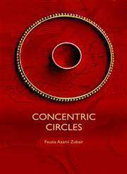Concentric Circles -