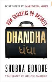Dhandha How Gujaratis Do Business