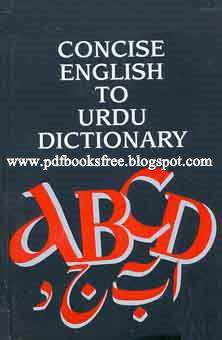 Ferozsons Concise English To Urdu Dictionary