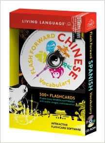 Flash Forward Chinese Vocabulary