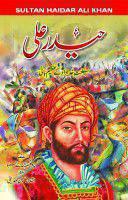 Haider Ali -