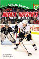 Hockey Hotshots Young Stars