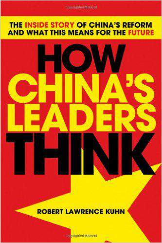 How Chinas Leaders Think: The Inside Story Of Chinas Reform And What This Means For The Future