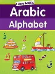 I Love Arabic Alphabet