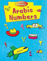 I Love Arabic: Arabic Numbers
