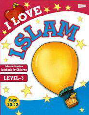 I Love Islam  Islamic Studies Textbook Grade 3