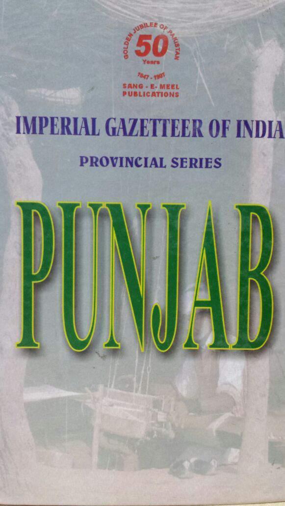 Imperial Gazetteer of Punjab Provincial
