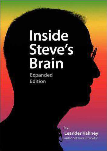 Inside Steves Brain Expanded Edition