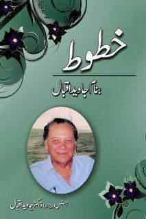 Khatoot Banam Javed Iqbal