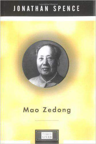 Mao Zedong Penguin Lives Biographies