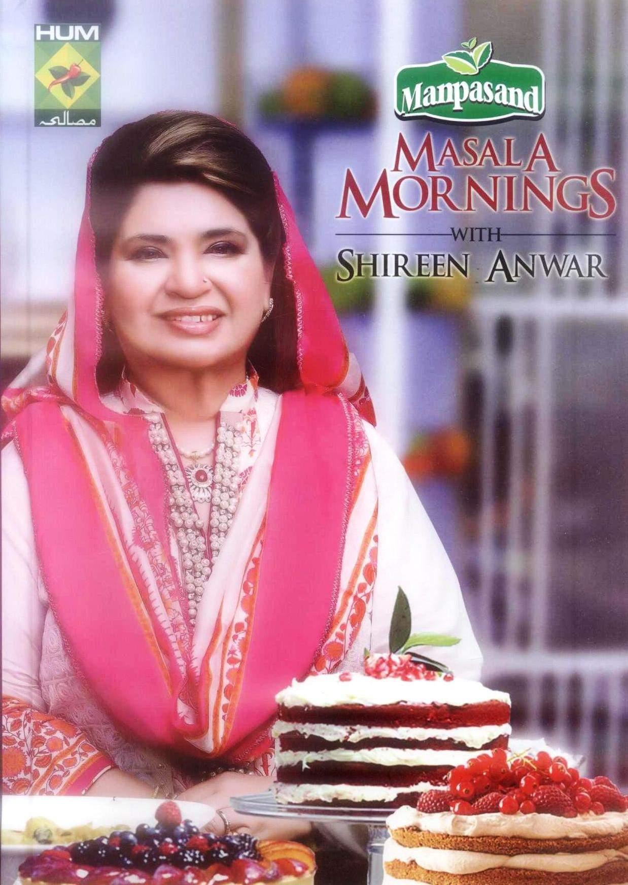 Masala Morning By Shireen Anwar