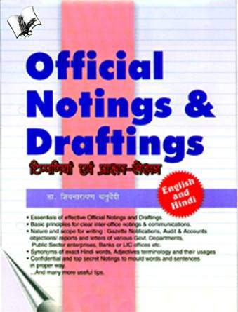 Official Noting and Draftings