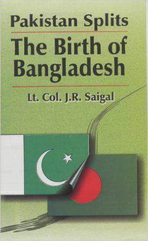 Pakistan Splits: The Birth of Bangladesh
