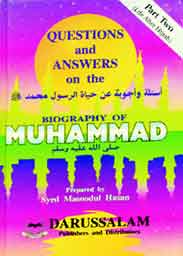 Questions & Answers on Biography of the Prophet Muhammad -