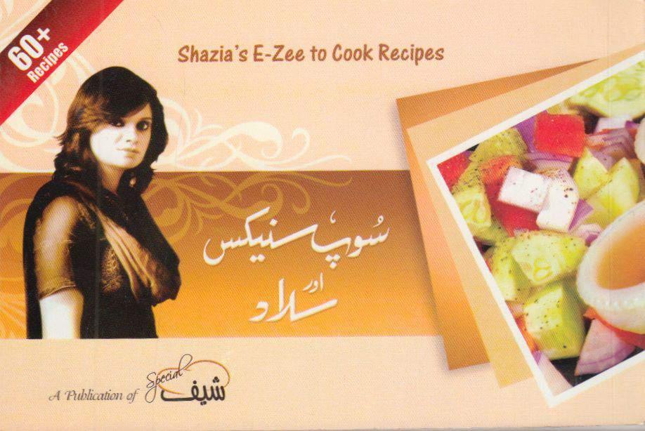 Shazia EZee To Cook Recipes Soups Snacks aur Salads