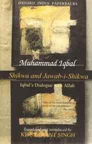 Shikwa And JawabiShikwa