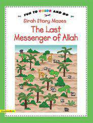Sirah Story Mazes The Last Messenger Of Allah