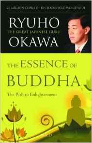 The Essence of Buddha -