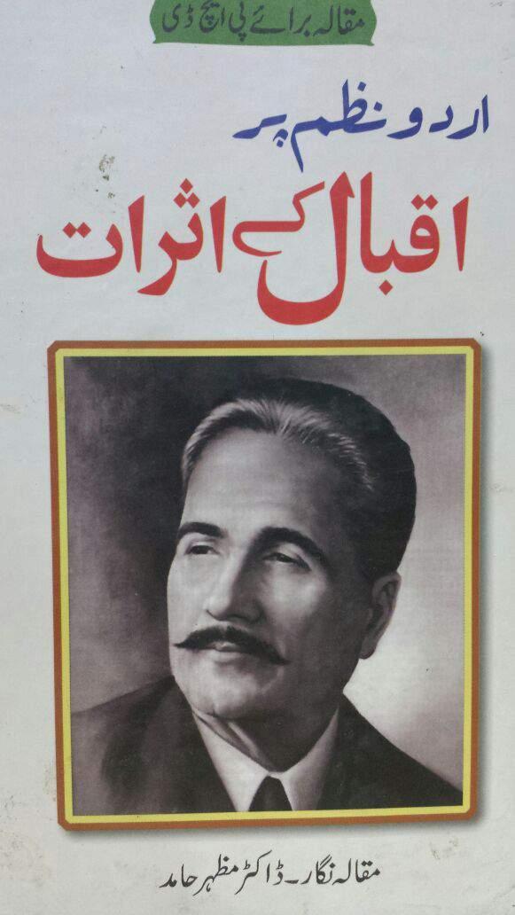 Urdu Nazam Par Iqbal Kay Asrat
