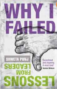 Why I Failed lesson from Leaders