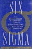 x gma The Break Through Management Strategy