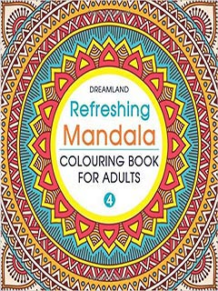 MANDALA COLORING FOR KIDS BOOK 4 BROWN  - (PB)