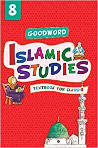 Goodword Islamic Studies: Level 3