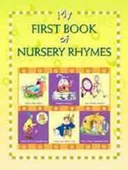My First Book Of Nursery Rhymes