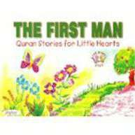 The Fir Man Quran ories For Little Hearts