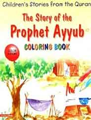 The Story Of The Prophet Ayyub Quran Stories Coloring Book