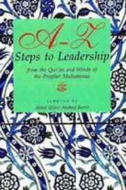 A Z Steps To Leadership