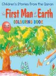 The First Man On The Earth: Quran Stories Coloring Book