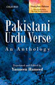 Pakistani Urdu Verse An Anthology