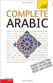 Teach Yourself Complete Arabic Book CD Pack