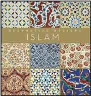 Islam Decorative Designs