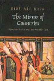 The Mirror of Countries