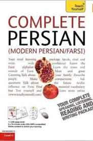 Complete Persian Modern Persian/Farsi: Teach Yourself Level 4 Book & CD