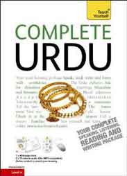Teach Yourself Complete Urdu TY Complete Courses