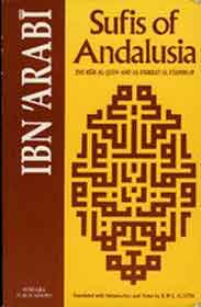 Sufis of Andalusia -