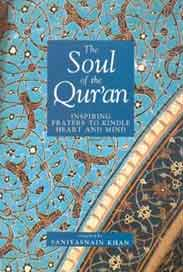 The Soul Of The Quran Big Book