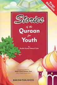 Stories Of The Quran For Youth -