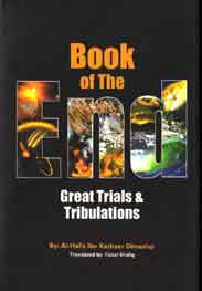 Book of the End  Great Trials & Tribulations -